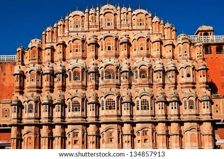 Hawa Mahal (Palace of the Winds) Jaipur, India - stock photo