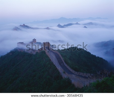 """""""He who has never been to the Great Wall is not a true man"""" - stock photo"""