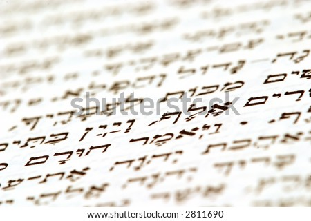 hebrew bible - stock photo