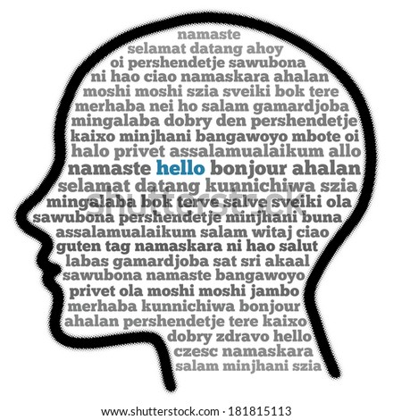.Hello in words cloud  - stock photo