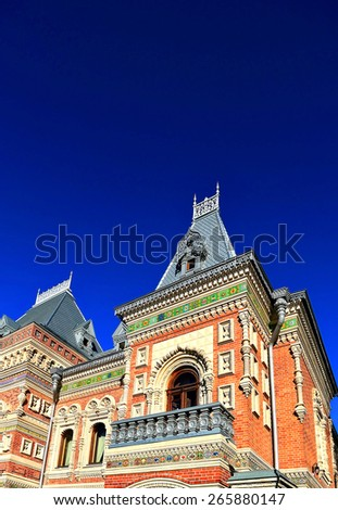 House in Moscow  built in the old Russian style with elements of church architecture - stock photo