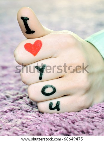 """I love you"" on a hand on valentine's day - stock photo"