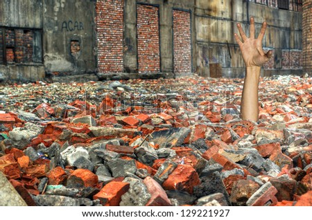"""In the area of construction Trespassing"" - stock photo"