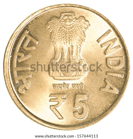 5 indian rupees coin isolated on white background - stock photo