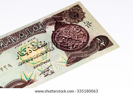 0.5 Iraqi dinar bank note. Iraqi dinar is the national currency of Iraq - stock photo