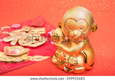 2016 is year of the monkey,Gold monkey,Chinese calligraphy translation:Chinese calligraphy translation:fu,mean: good bless for new year - stock photo
