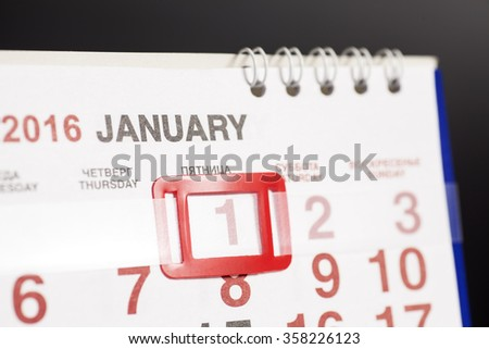 2016 January.Calendar page with marked date of 1st of January  - stock photo