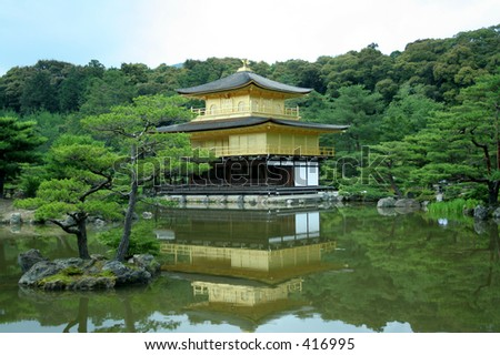 'Kinkakuji' temple - stock photo