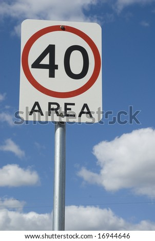 40 KM/H Speed limit sign on cloudy sky background - stock photo