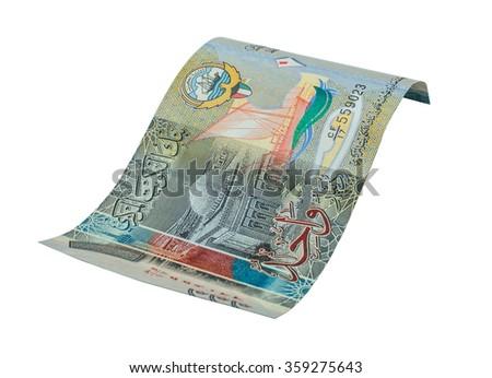 1 Kuwaiti dinar banknote. Kuwaiti dinar is the national currency of Kuwait - stock photo