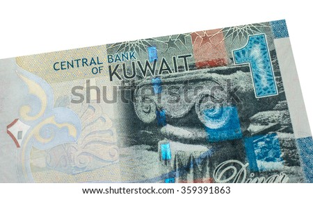 1 Kuwaiti dinar banknote. Kuwaiti dinar is the national currency of Kuwait - stock photo