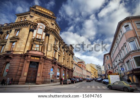 """Kuznetsky Most"" street in Moscow - stock photo"