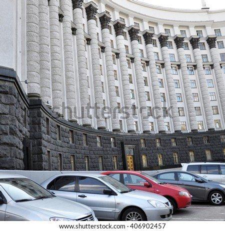 KYIV - UKRAINE - April 14, 2016 Government House Ukraine - 10-storey skyscraper and most historic in the Kiev office building located on the street. Grushevskogo, 12/2, listed building. - stock photo