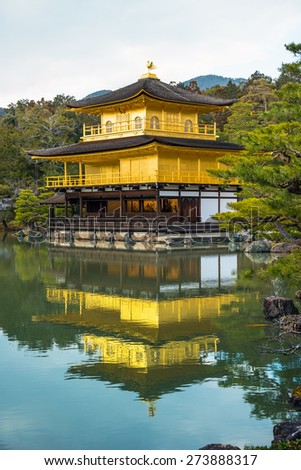 Kyoto, Japan- March 2, 2015 :Panorama view of  Golden Pavilion of Kinkakuji temple, one of the most famous temple in Kyoto. - stock photo