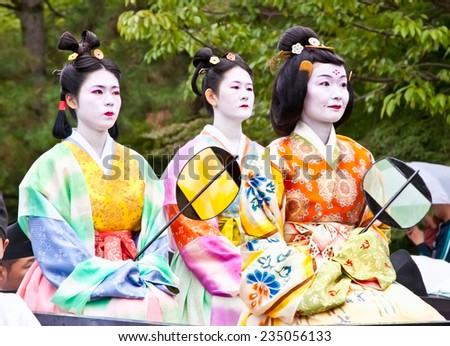 KYOTO, JAPAN-OCT 22, 2014: Jidai Matsuri Festival on Kyoto Gosho and?? Heian-jingu Shrine, Kyoto on Oct. 22, 2014., Japan. This festival is examples of costumes from every period of Japanese history. - stock photo