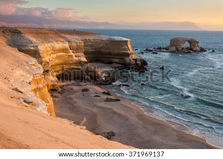 'La Portada' Natural Monument at sunset, Antofagasta (Chile)  - stock photo