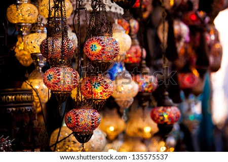lamps for sale on Grand Bazaar at Istanbul, Turkey - stock photo