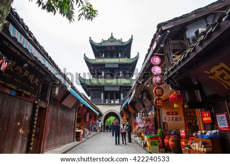 LANGZHONG, SICHUAN/CHINA-MAY 8: Old town of Langzhong scenery-Huaguang building on May 8, 2016 in Langzhong, Sichuan, China. The city has a very long history. It is one of four old town in China. - stock photo