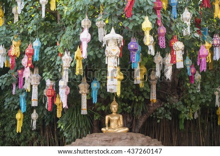 lanterns at the Wat Phan Tao Temple at the Loy Krathong Festival in the city of Chiang Mai in North Thailand in Thailand in southeastasia. - stock photo