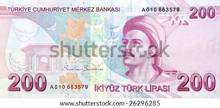200 Lira banknote back - stock photo