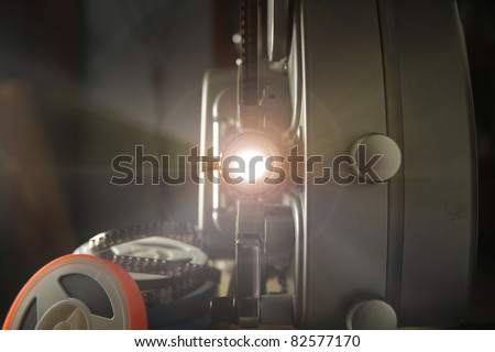 8mm Projector Light - stock photo