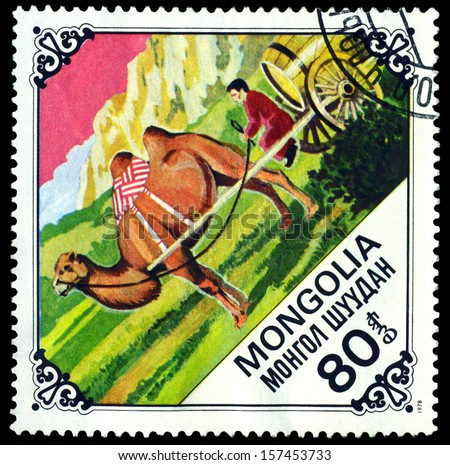 MONGOLIA - CIRCA 1978: A Postage Stamp Printed in the Mongolia Shows  Camel pulling cart, series Bactrian Camels, circa 1978  - stock photo