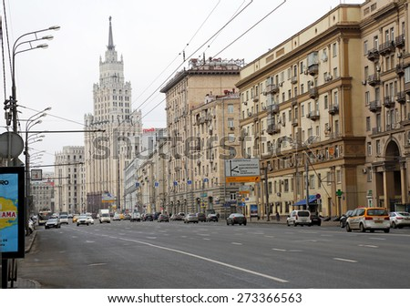 MOSCOW, RUSSIA - APRIL 6: downtown of Moscow and building of Russian foreign office on April 6, 2015.  - stock photo