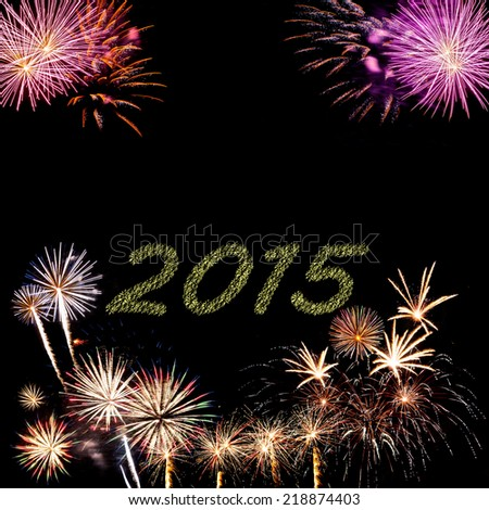 2015 New Year and Christmas holiday fireworks in sky - stock photo