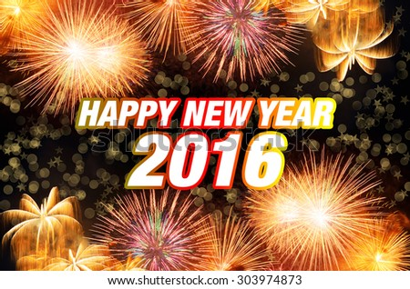 2016 New Year celebration with fireworks - stock photo