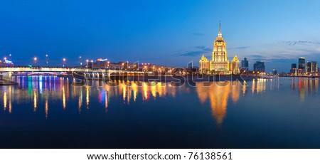Night Moscow.  Moscow River. Hotel Ukraine.Novoarbatsky Bridge. Panorama. - stock photo