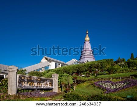13 NOV 2014 , Chiangmai , Thailand . Phra Maha Dhatu Nabha Metaneedol,Pagoda at Doi Inthanon National Park, Thailand. - stock photo