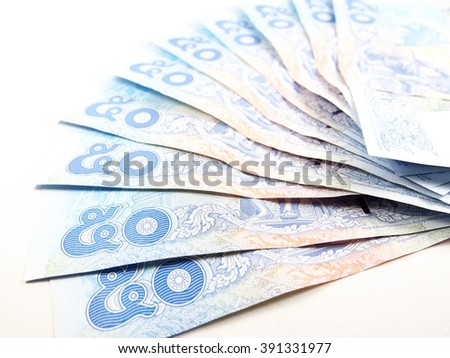50 of Thai Banknotes, thai number of baht money, isolated on white background - stock photo