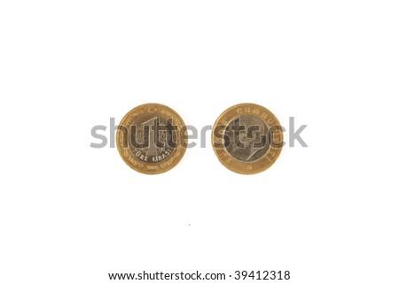 1, one turkish lira - stock photo