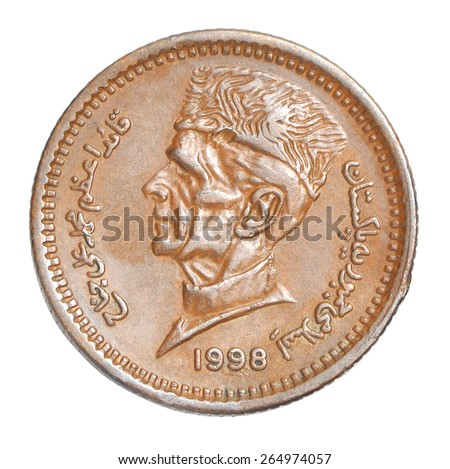 1 Pakistani rupees on a white background with the image of a portrait of Muhammad Ali Jinnah - stock photo