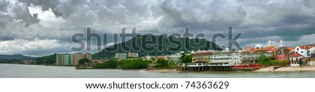 Panama city - stock photo
