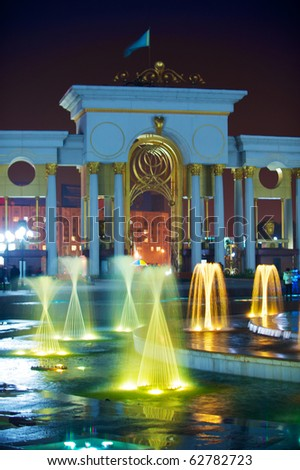 """""""Park of the first president of Republic Kazakhstan"""" show with fountains, the picture is taken at the night - stock photo"""