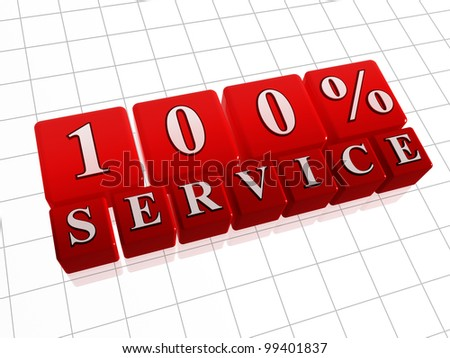 100 percent service - 3d text over red box - stock photo