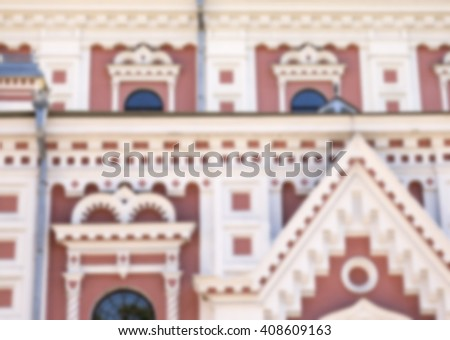 photographed close-up of the Pokrovsky Cathedral, located in Grodno, Belarus, Cathedral in honor of the Holy Virgin, Defocus - stock photo