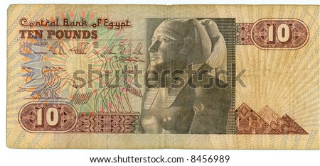 10 pound bill of Egypt, tan paper, hazel pattern - stock photo