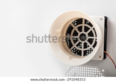 processor cooler. Close-up view - stock photo