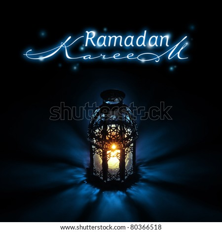 'Ramadan Kareem' greeting card - stock photo