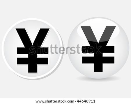 (raster image of vector) yen money icon - stock photo