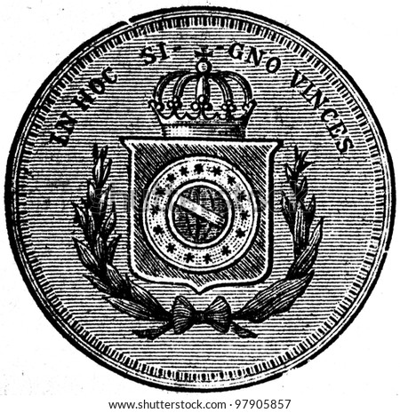 """10,000 Reis, Brazil, 1876 - an illustration to articke """"Coins"""" of the encyclopedia publishers Education, St. Petersburg, Russian Empire, 1896 - stock photo"""