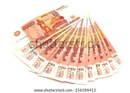 5000 rubles banknotes on white background - stock photo