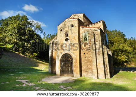 San Miguel de Lillo Oviedo Spain - stock photo