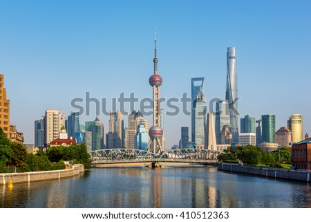 Shanghai Skyline and the  Hungapu River. - stock photo