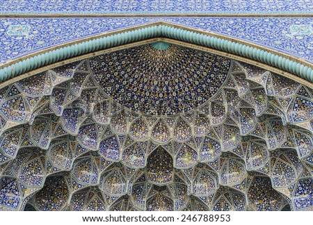 Sheikh Lutfollah mosque entrance ceiling, Isfahan, Iran - stock photo