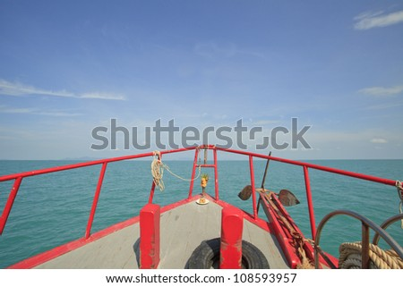 ship front was run in the sea - stock photo