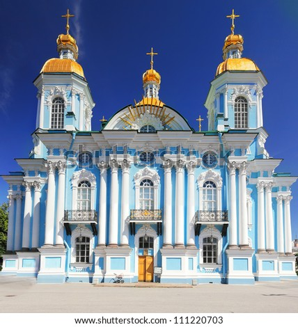 St. Nicholas Naval Cathedral . St. Petersburg. Russia - stock photo