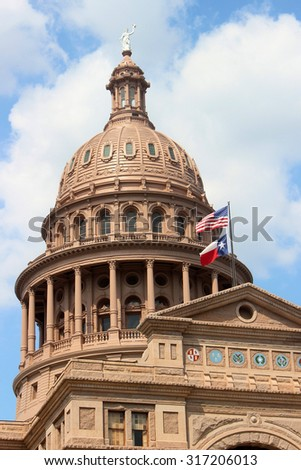 Texas State Capitol Building in Downtown Austin, Texas - stock photo